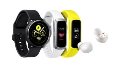 Photo of Samsung: New Wearables introduced