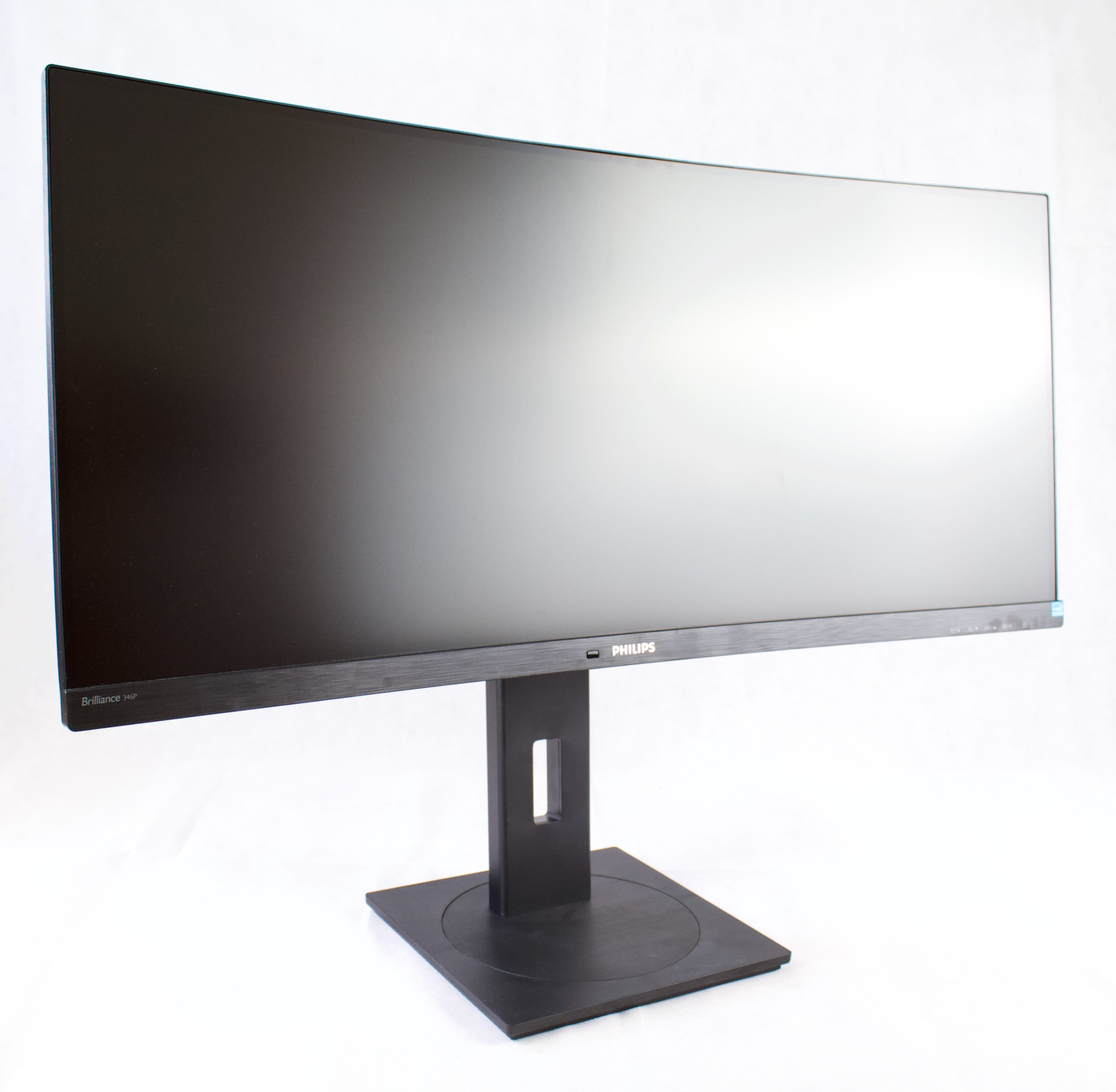 The perfect monitor all-rounder? The Philips P-line 9P9CRH in test!